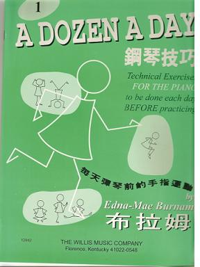 A Dozen A Day Book 1 Chines